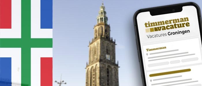 Timmerman vacatures Groningen - TimmermanVacature.nl